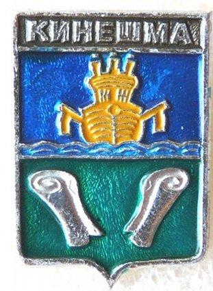 герб кинешмы